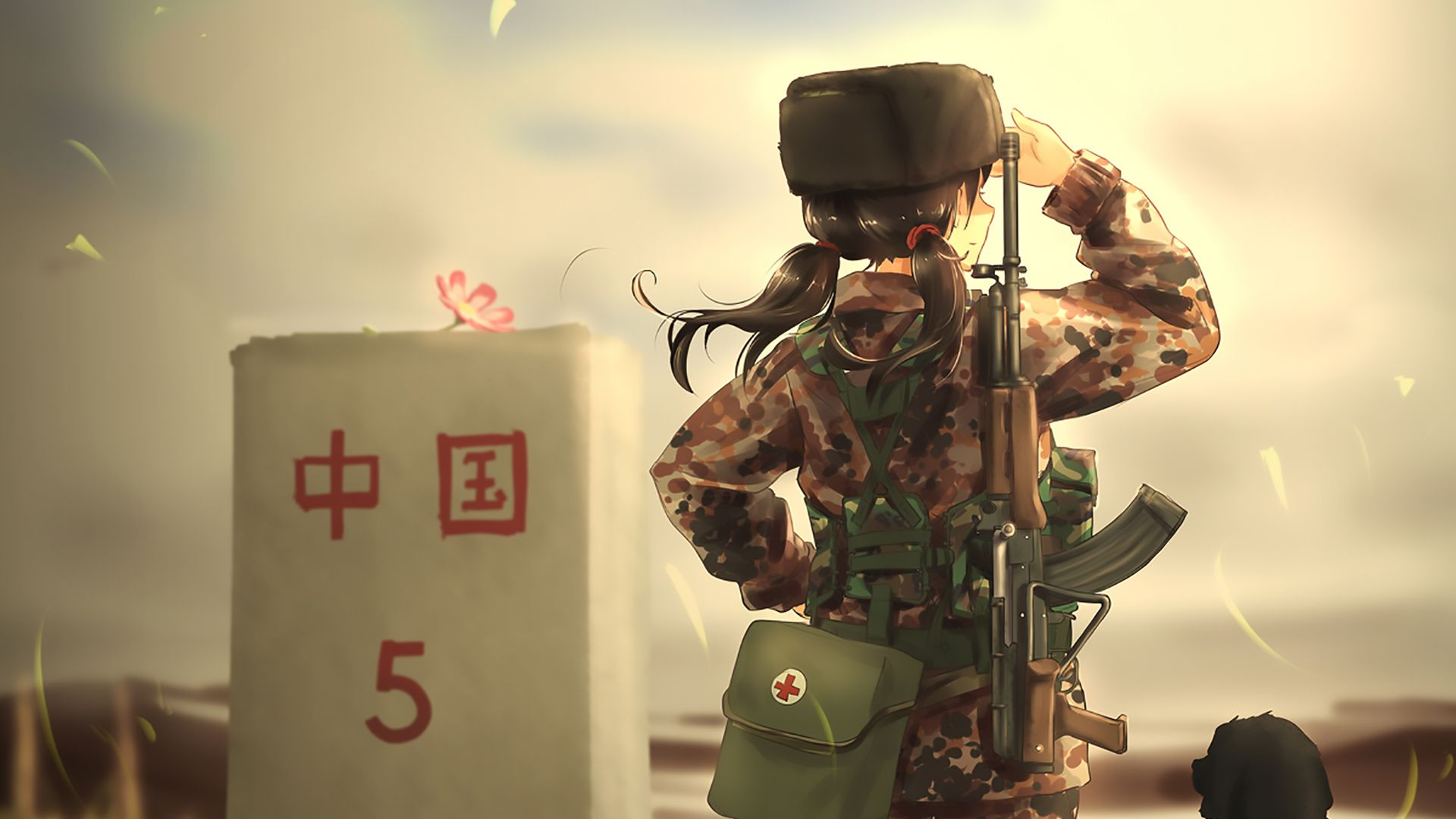 Soldier Army Anime Girl Dog Wallpaper