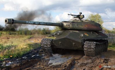 World of tanks video game, tank, military