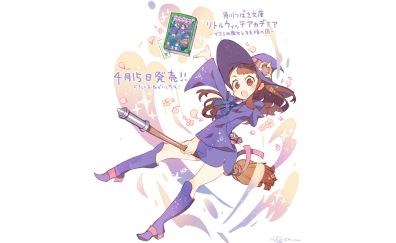 Atsuko Kagari, broom, witch anime girl