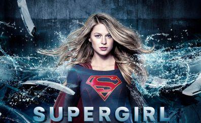Supergirl, 2017 TV show, super human